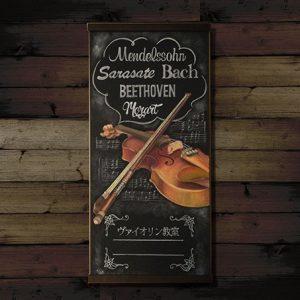 チョークアート看板バイオリン教室