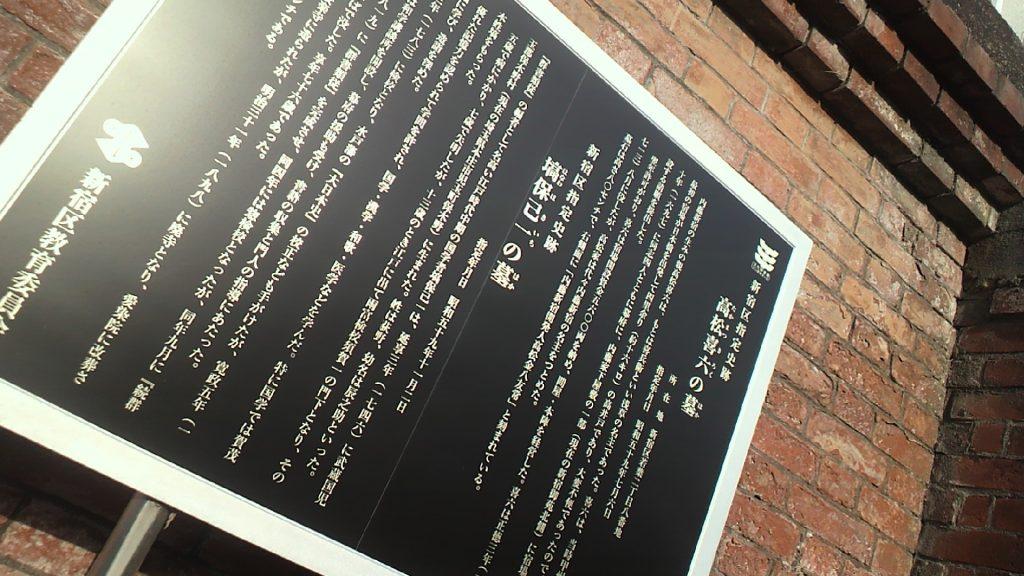 Vol.4〜 在りし日の今日-Walk around the C3city.   有限会社シースリー